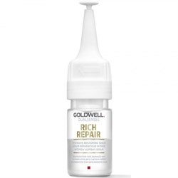 "Сыворотка ""Goldwell Dualsenses Rich Repair Intensive Restoring Serum интенсивная восстанавливающая"" 1 x 18мл - фото 40151"