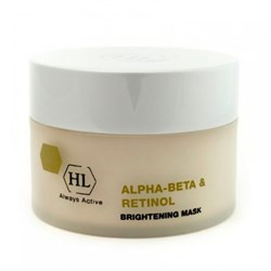 Holy Land Alpha-Beta & Retinol Brightening Mask - Осветляющая маска 250мл - фото 40337